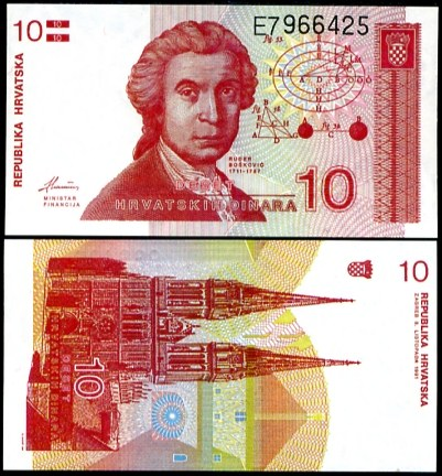 10 Dinárov Chorvátsko 1991, Pick 18