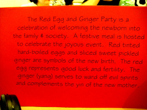what is a red egg & ginger party?