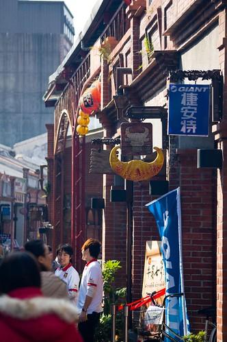 台北三峽老街08