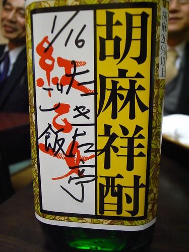 R0019903