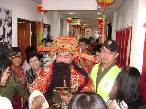 Chai Shen Ye #2