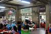 Kedai Makan @ Tg Pagar Station