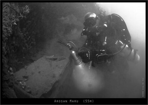 Arosan Maru (SDV_9561)