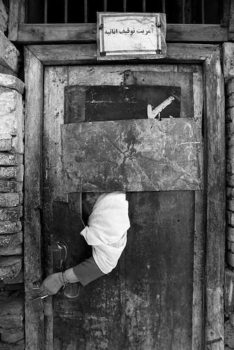 KABUL WOMEN'S PRISON