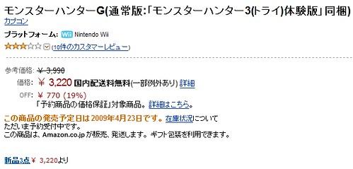monsterq3.jpg