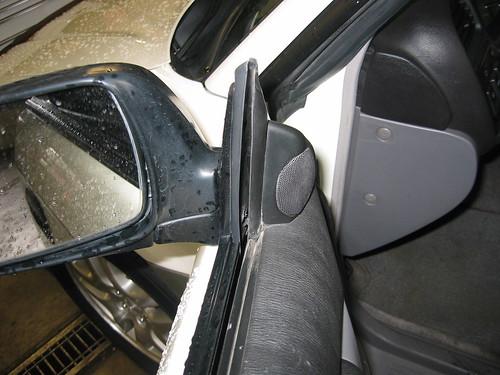 Subaru Door Gusset