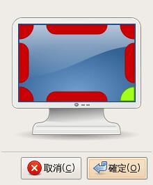 你拍攝的 Screenshot-Edit 起始化視窗選擇器。
