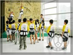 2009夏令營-攀岩92