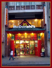 McDonald's on the Bowery (ibexclusive) Tags: china street city nyc newyorkcity bridge family food eastvillage ny newyork art love japan les skyline architecture kids breakfast dinner buildings children lunch japanese restaurant store cafe chinatown traffic manhattan lowereastside fastfood chinese citylife diner korea frenchfries mcdonalds sidewalk korean hamburger bowery manhattanbridge daytime bigmac tours bigapple applepie softdrink chickenmcnuggets goldenarch fastfoodjoint dollarmenu mickeyds valuemeal lowereastsidenyc schmap nycconstruction nyctraffic lowereastsidenycunitedstates