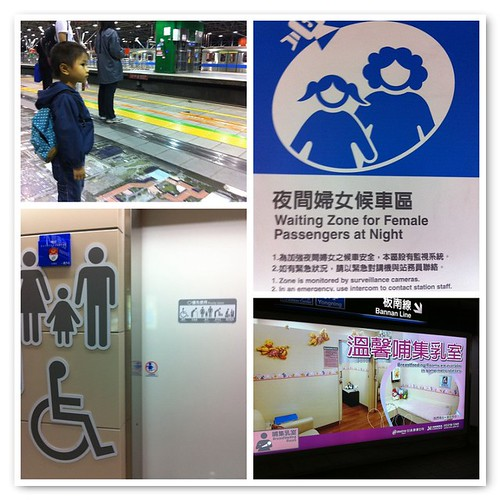 family-friendly taipei
