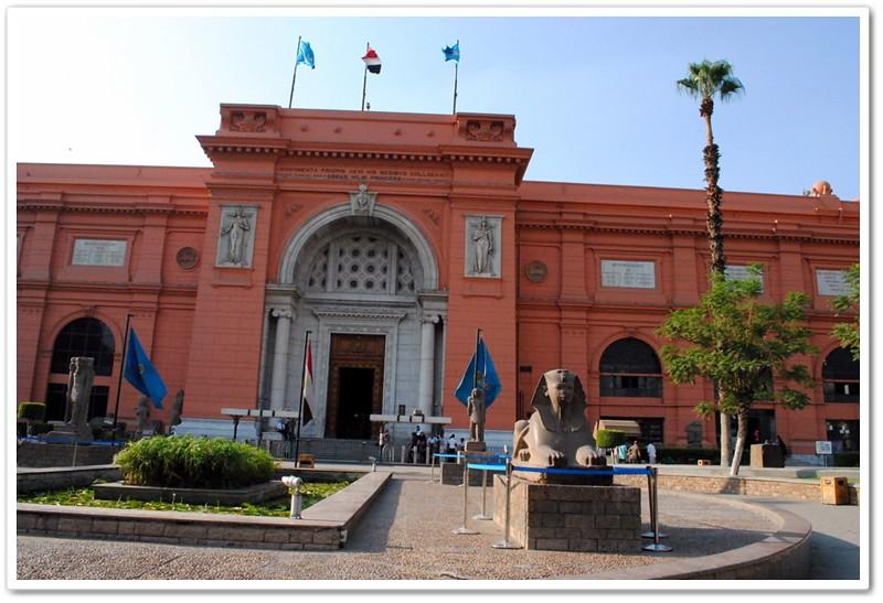 1Egypt museum