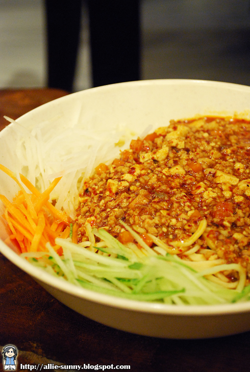 Ground Pork in Spicy Bean Sauce Noodle 1
