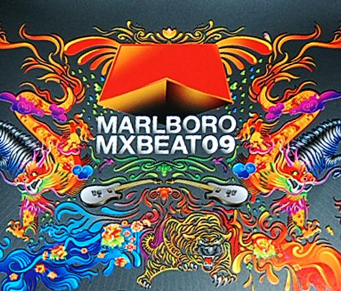 mxbeat2009