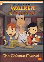 Walker & PingPing