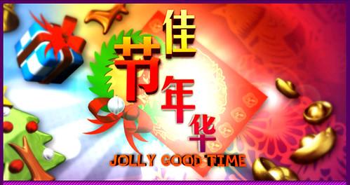 jolly banner