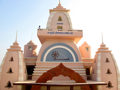 A modern take on the Orissa temple style gives the Ghandi Memorial an otherworldly and gleeful presence.