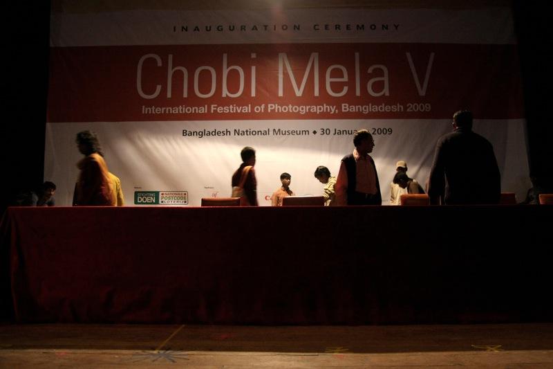 Chobi Mela V