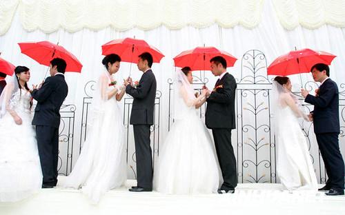 西安举行集体婚礼