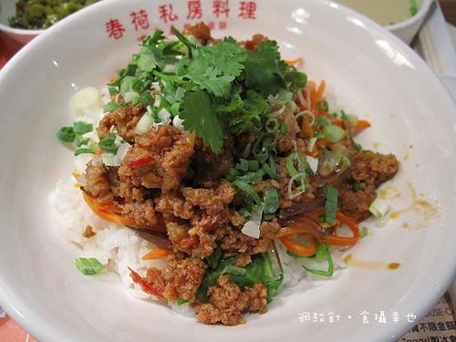 春荷私房料理剁椒肉醬飯