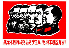 Communists (agitprop) Tags: lenin poster chinese agitprop mao marx reds stalin engels communists