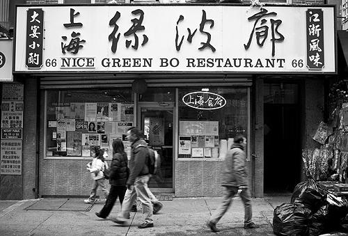 NICE GREEN BO RESTAURANT 7s