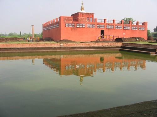 Vijver waar moeder van Boeddha baadde