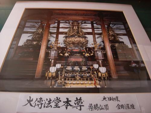 根来寺(大伝法堂)-04