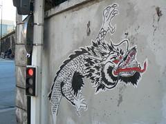 STeW - Dragon (S T e W) Tags: street streetart art up japan print stew newspaper stencil asia dragon handmade monk dessin graffity stewart printing draw past tee teeshirt japon jizo affiche samourai asiatique grafitty pochoir serigraphie moine skil stewearth