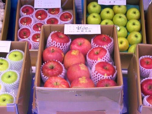 regional fruits