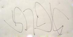 (seg-an) Tags: typography graffiti dam calligraphy hebrew  seg segan handstyle