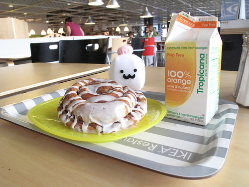Tofu Baby has bekkie at Ikea.