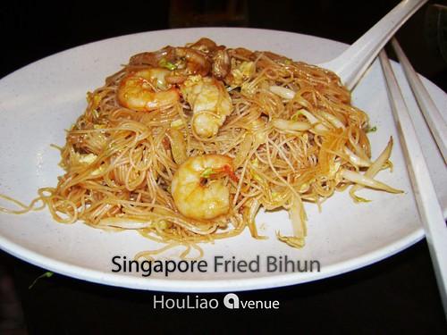Singapore Fried Bihun