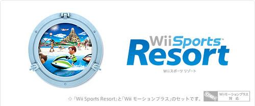 WSR (1).jpg