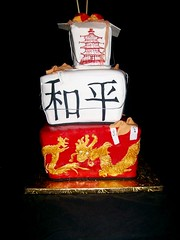 golden dragon cake (Enchanted Cakes of Brevard) Tags: cake chinese takeoutboxdragon