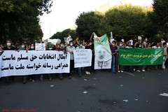 7  - 28  (mousavi1388) Tags: people persian election iran president protest tehran  2009 khatami  entekhabat moosavi   iranelection 1388 mosavi azadisquare mousavi rayees mirhosseinmousavi entikhabat intekhabat reeyasat jomhoori 28khordad 7