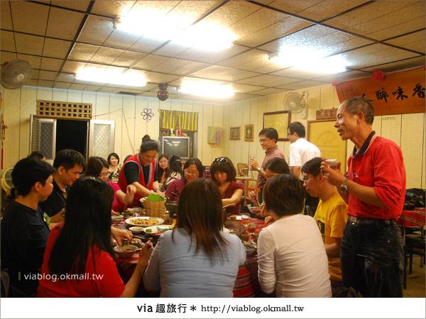 【新竹旅遊】拜訪尖石鄉之美~築茂緣、石上湯屋、泰雅風味餐38