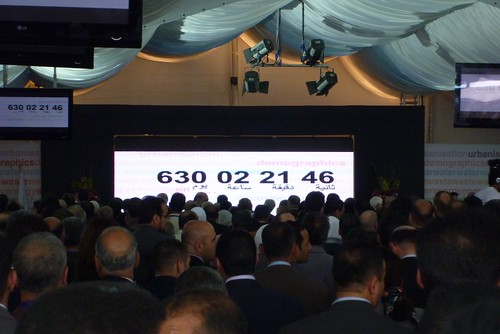 iPads launch the countdown clock to start the campaign