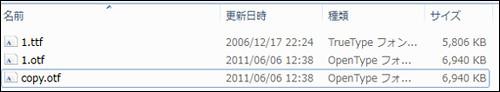 201106062