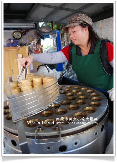 【南投市美食小吃】在地推薦-南投國小旁車輪餅