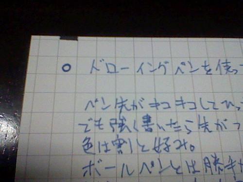 HNI_0014.JPG