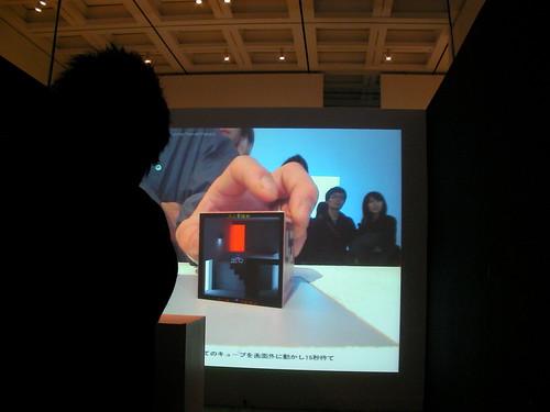第12回文化庁メディア芸術祭