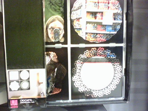 Spotted in Target: Crocheta Mirrored Wall Tiles