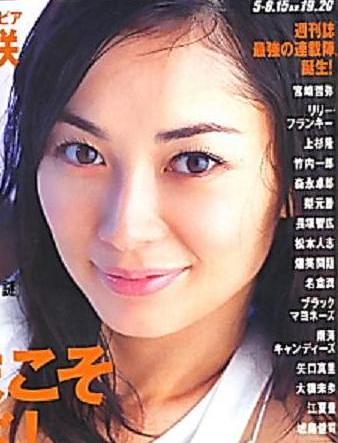 伊東美咲の画像60216
