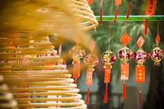 HBW, Chinese style! (Huey Yoong) Tags: china red windmill asian spiral religious temple asia dof bokeh traditional prayer chinese blessing ritual token macau incense circular cultural talisman travelphotography  wellwishes auspicious  amatemple nikkor18200mmvr hbw happybokehwednesday