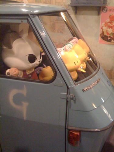 Vespa Car 【2009.6.6】 in Tokyo Japan