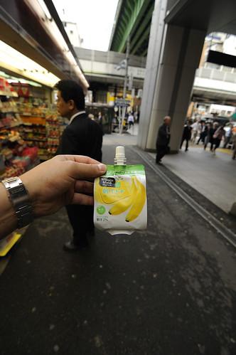 Tokyo11-6-09_028