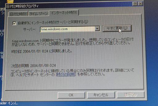 DSC_8563