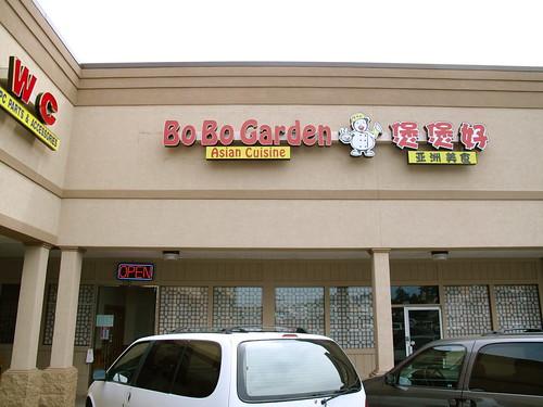 Bo Bo Garden: Buford Highway