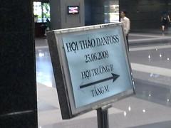 Guide FAIL (tkinugaw) Tags: tphcm