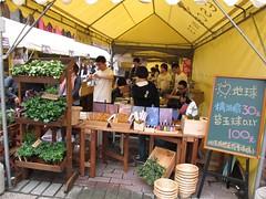 台北地球日綠色藝術市集。照片提供:伊聖詩